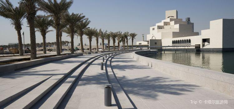Museum of Islamic Art1