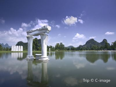 The Club Med Guilin Mediterranean Resort