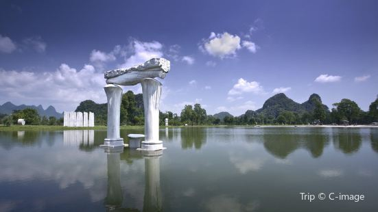 Clubmed桂林地中海度假村