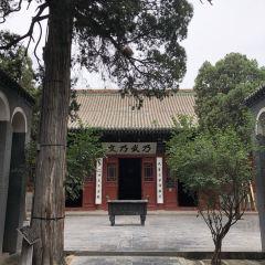 Tangyin Yuefei Temple User Photo