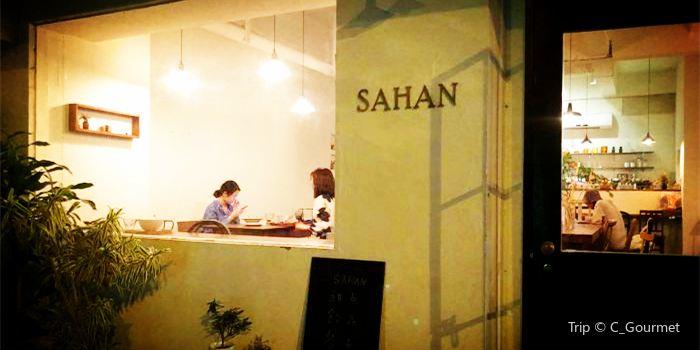 Sahan1