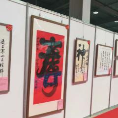 ShanDong JiXie SheBei ZhanLan ZhongXin User Photo