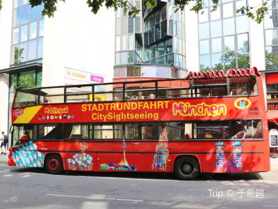 Munich sightseeing bus
