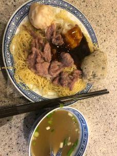 权记云吞面(湾仔店)-香港-M515shunyi1618