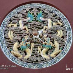 Yuquan Temple User Photo
