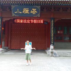 영흥방 여행 사진
