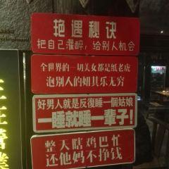 袁家村關中大觀園用戶圖片
