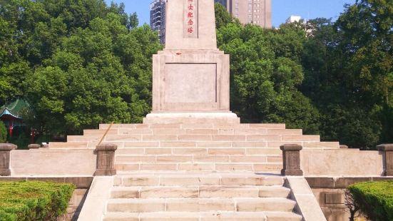Changde Huizhan Kangri Monument
