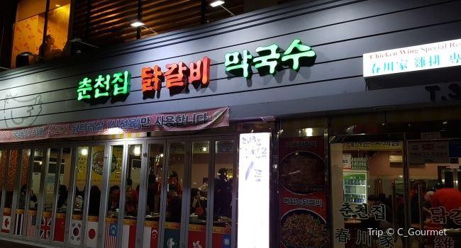 春川家辣炒雞排3