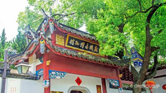 Gulou District Museum