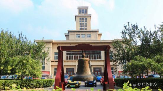 Nankai University Xiaozhong Landscape