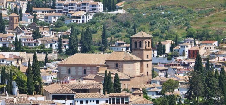 Iglesia del Salvador1