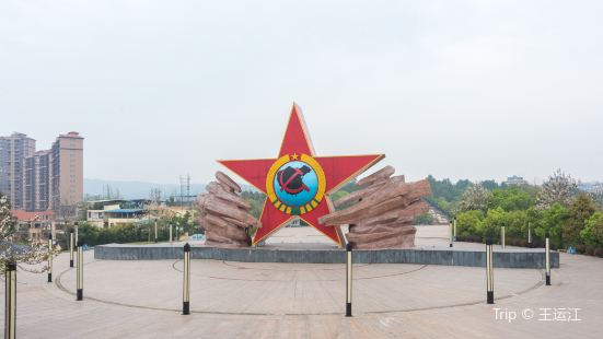 China Suwei'ai Gongheguo History Memorial Park