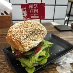 庫醬有肉(新光匯店)用戶圖片