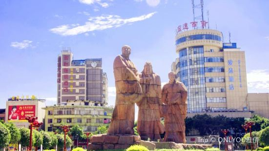 Sansudiaoxiang Square