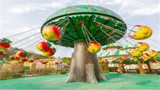蘋果樹飛椅