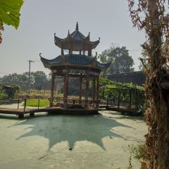 Kuangshan Park User Photo