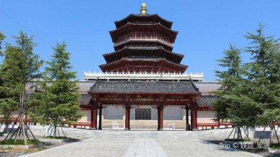 Taihe Tower