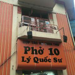 Pho 10 User Photo