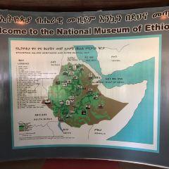 National Museum of Ethiopia User Photo