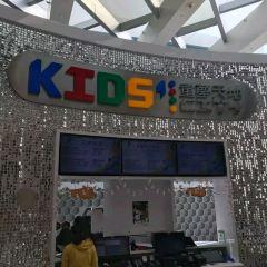 名店城兒童洞穴用戶圖片