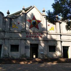 Soviet Site of Ruijin User Photo