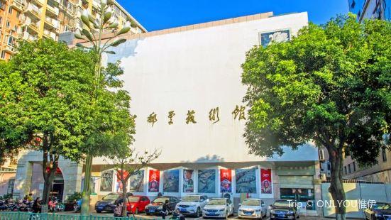 Wanweisheng Stamps Art Gallery