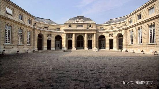 巴黎造幣廠