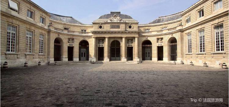 Monnaie de Paris1