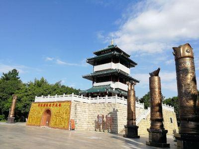 Lianzheng Square