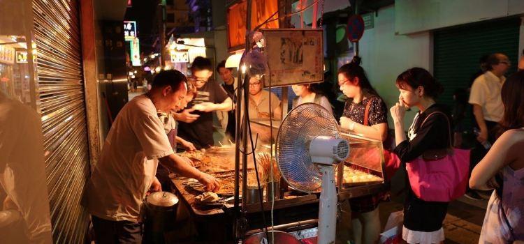 Ming Ji Niu Shen Food