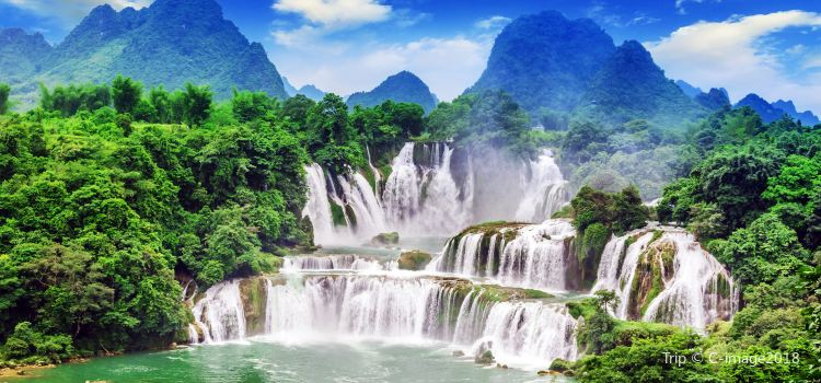 Detian Transnational Waterfall Scenic Area2