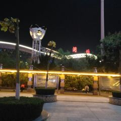 Weifang Railway Station Zhanqian Square User Photo