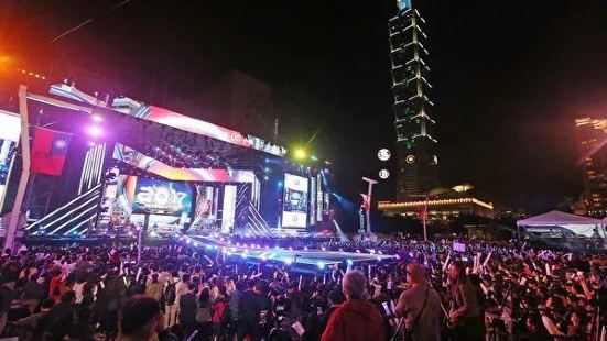 台北市政府前廣場