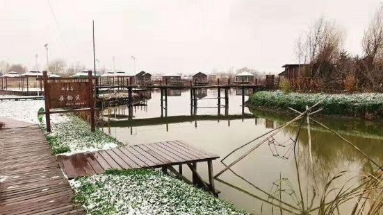 Yuquangu Hot Spring