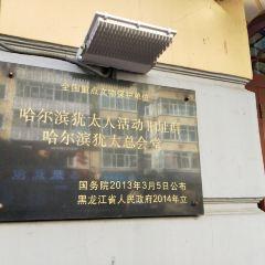 Laohuitang Concert Hall User Photo