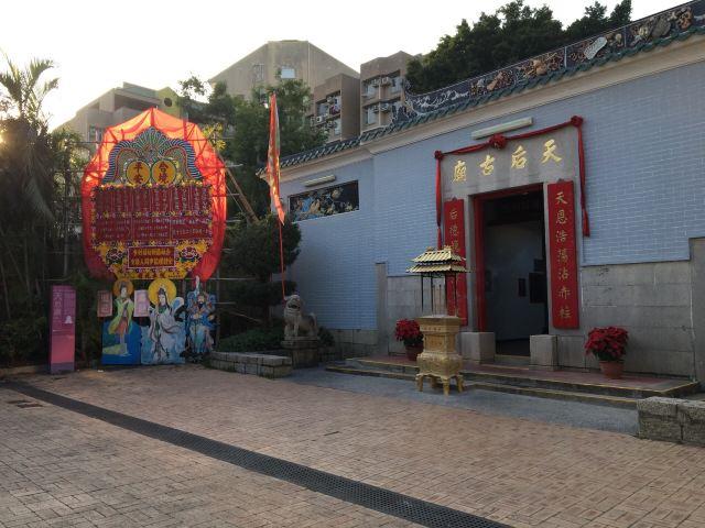 Tin Hau Temple (Stanley)