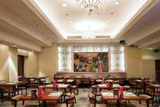 香格里拉大酒店咖啡苑-哈尔滨-M29****7159