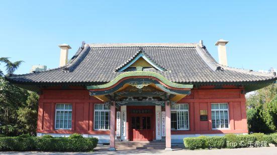 日本聖德太子紀念堂舊址