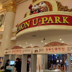 Romon U-Park User Photo