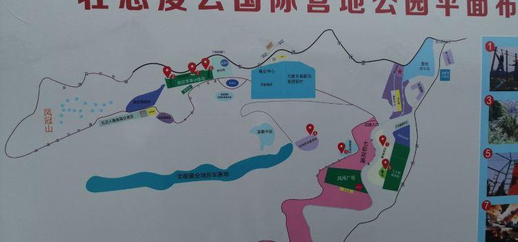 Lingyun Mountain Scenic Area1