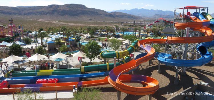 Wet'n'Wild Las Vegas2