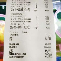 大阪溫泉大世界用戶圖片