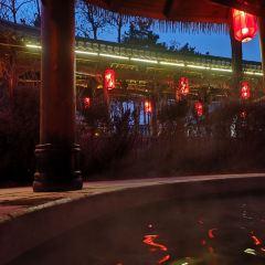 Regao Hot Spring Health World User Photo