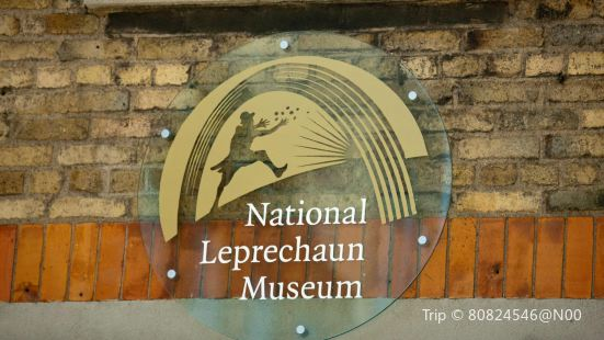 The National Leprechaun Museum