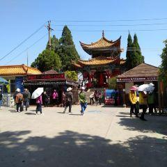 Xuguangting User Photo