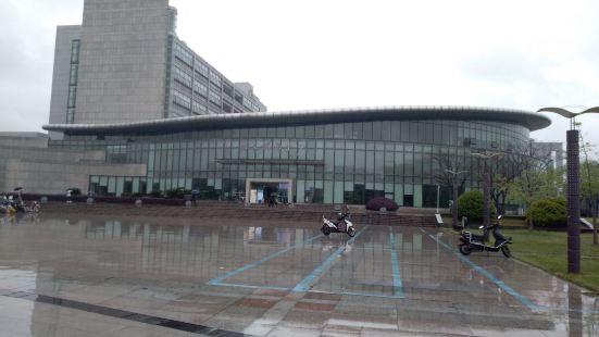 Zhejiang Normal University Library