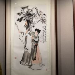 Rujiang Art World Paintings and Calligraphy Center User Photo