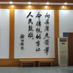 Dongjiang Column Memorial User Photo