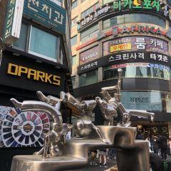 Seomyeon First Street User Photo